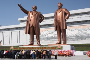 https://commons.wikimedia.org/wiki/File:The_statues_of_Kim_Il_Sung_and_Kim_Jong_Il_on_Mansu_Hill_in_Pyongyang_%28april_2012%29.jpg